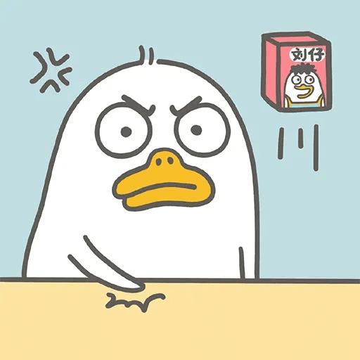 BH-duck01 - Sticker 2