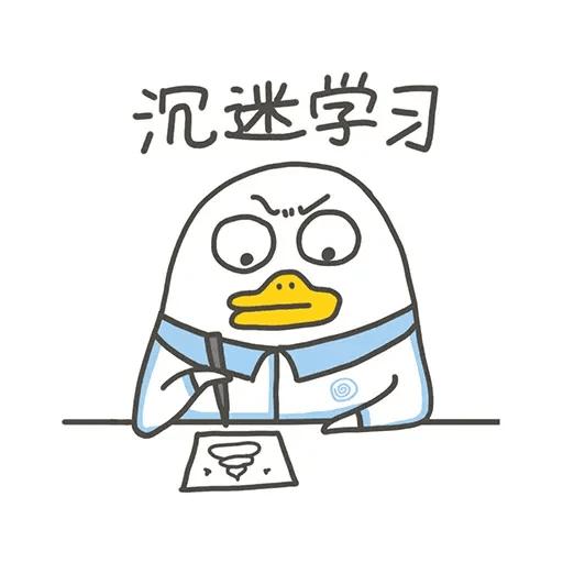 BH-duck01 - Sticker 14