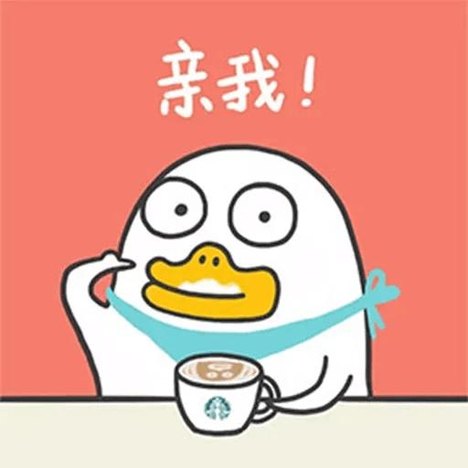 BH-duck01 - Sticker 16
