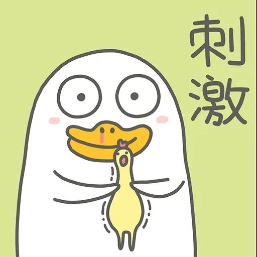 BH-duck01 - Sticker 6