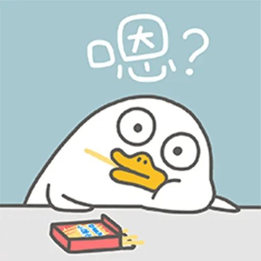 BH-duck01 - Sticker 19