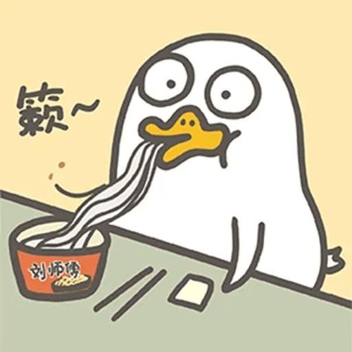BH-duck01 - Sticker 25
