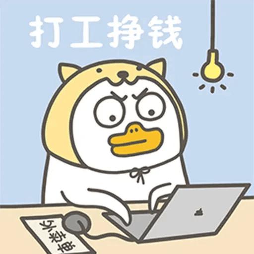 BH-duck01 - Sticker 18