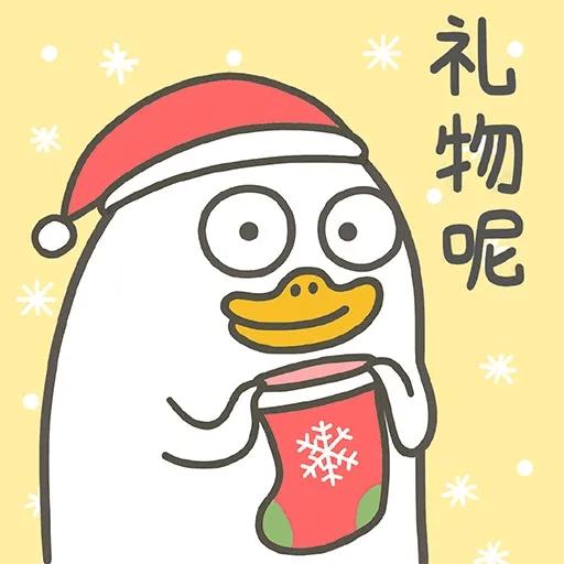 BH-duck01 - Sticker 15