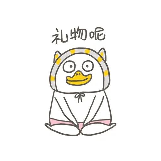 BH-duck01 - Sticker 12