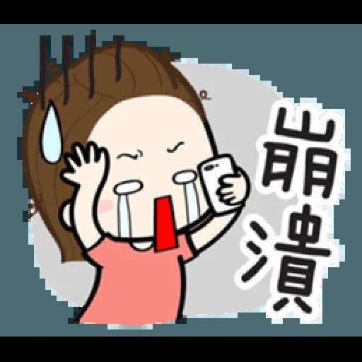 香游氏2 - Sticker 4