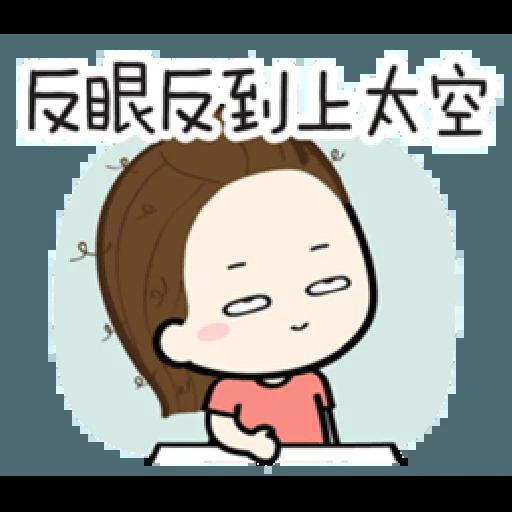 香游氏2 - Sticker 2