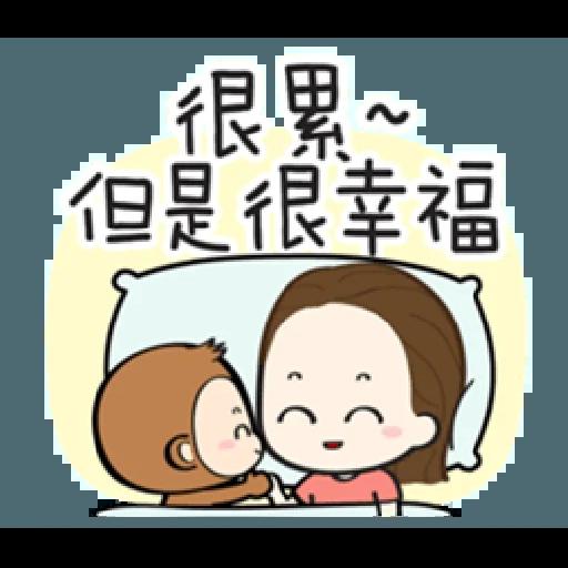 香游氏2 - Sticker 21
