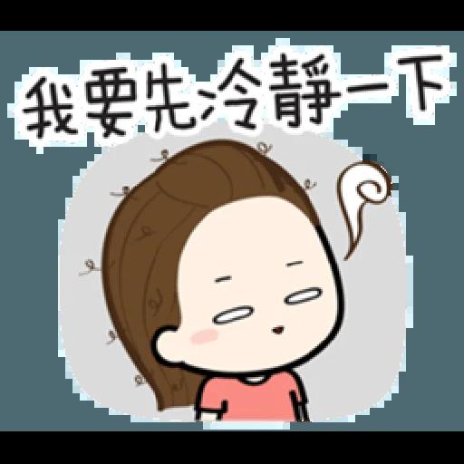 香游氏2 - Sticker 9