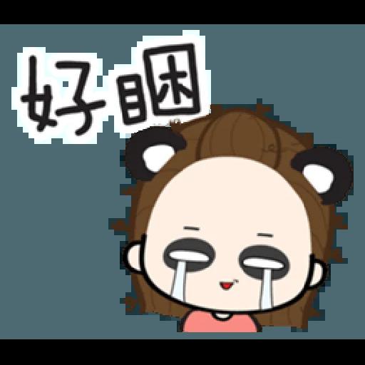 香游氏2 - Sticker 17