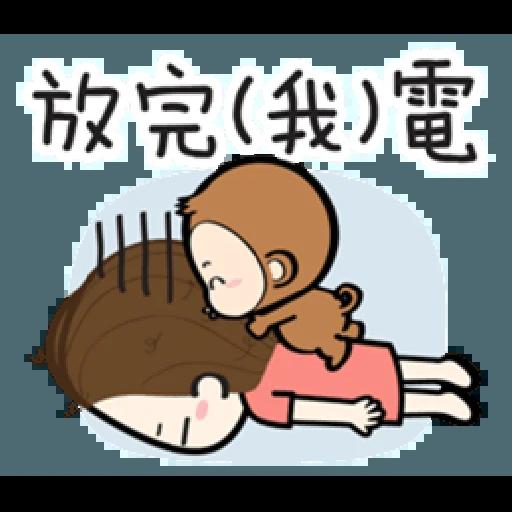 香游氏2 - Sticker 16
