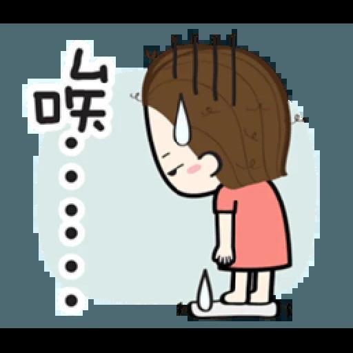 香游氏2 - Sticker 12
