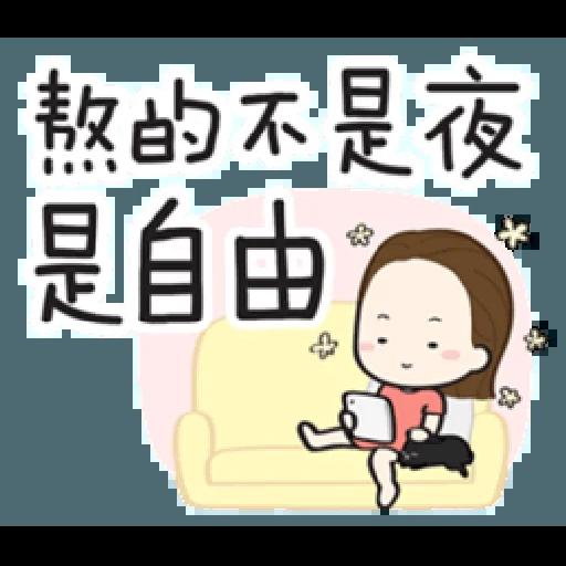 香游氏2 - Sticker 20