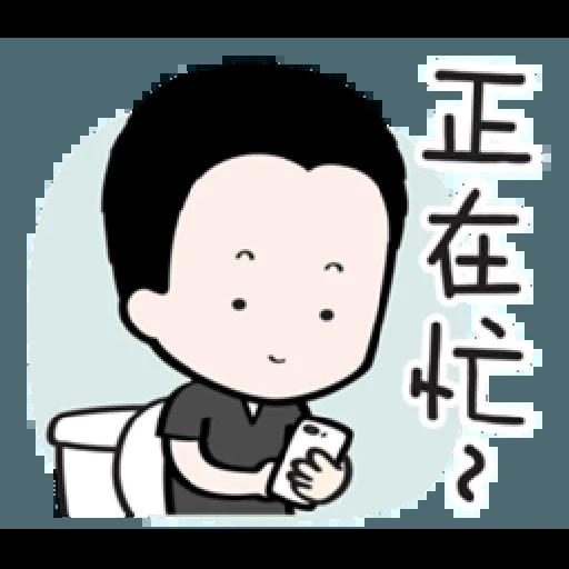 香游氏2 - Sticker 23