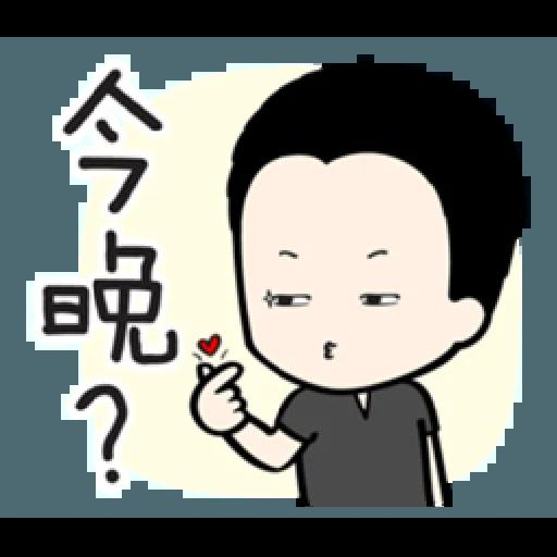 香游氏2 - Sticker 24