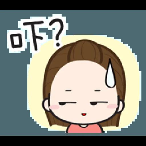 香游氏2 - Sticker 7