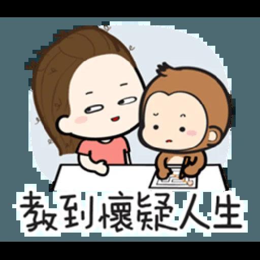 香游氏2 - Sticker 3