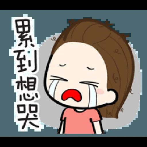 香游氏2 - Sticker 6