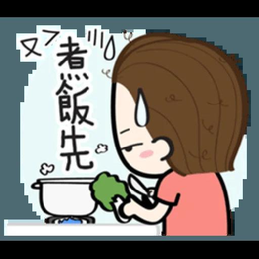 香游氏2 - Sticker 5