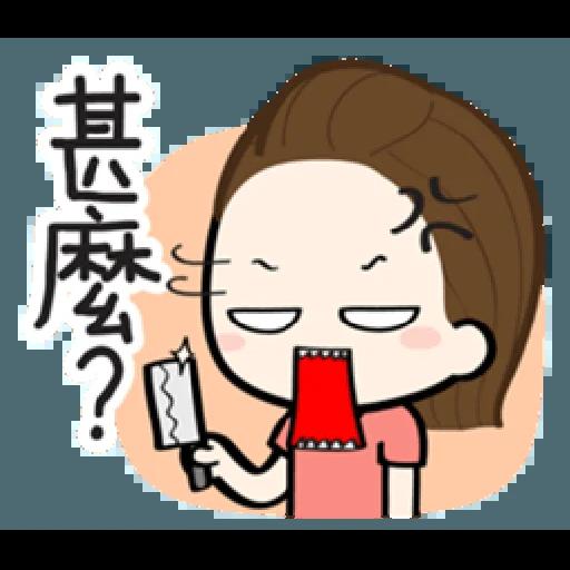 香游氏2 - Sticker 10