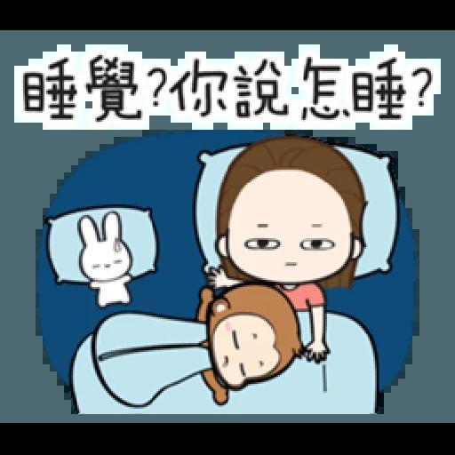 香游氏2 - Sticker 22