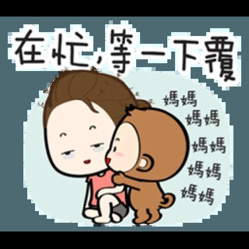 香游氏2 - Sticker 15