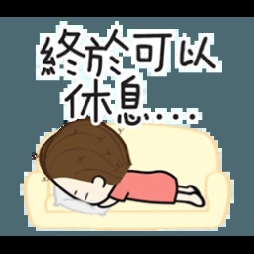 香游氏2 - Sticker 19