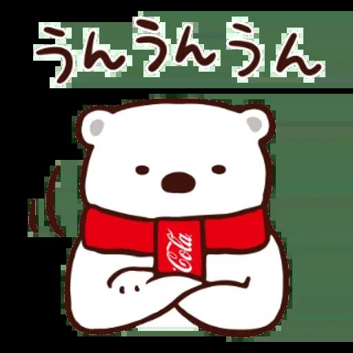 Nekopen Coca Cola - Sticker 15