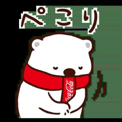 Nekopen Coca Cola - Sticker 6