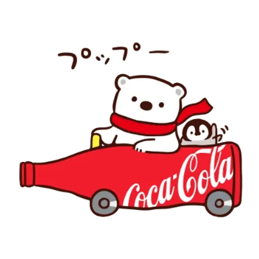 Nekopen Coca Cola - Sticker 12
