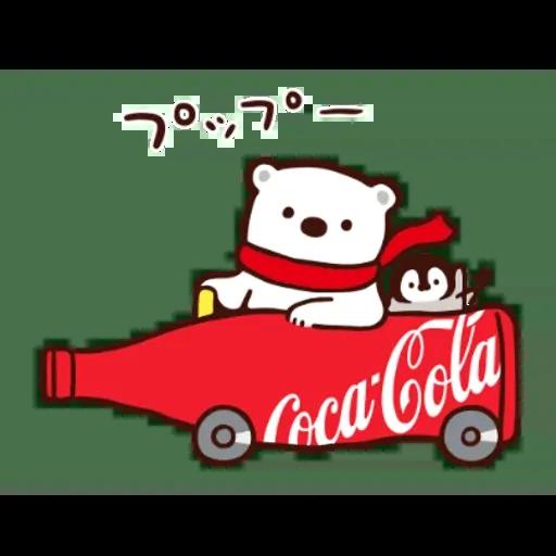 Nekopen Coca Cola - Sticker 12