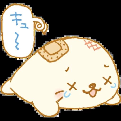 cute - Sticker 13