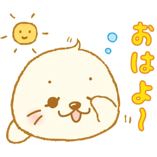 cute - Sticker 1