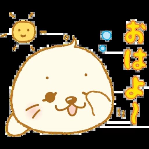 cute - Tray Sticker