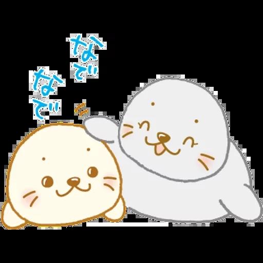 cute - Sticker 8