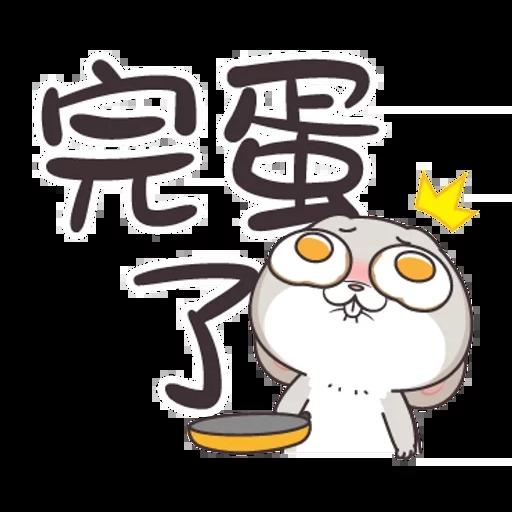 好想兔1 - Sticker 3