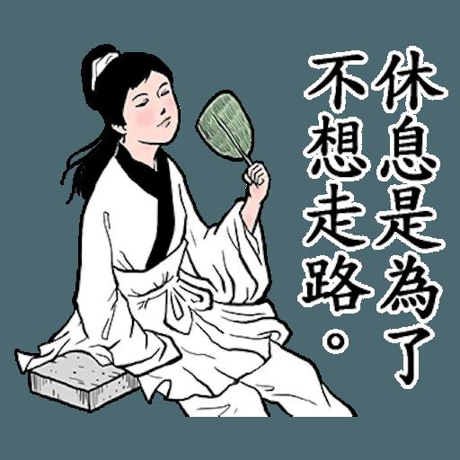 Gongwo - Sticker 16
