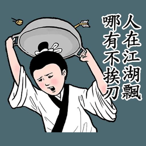 Gongwo - Sticker 3