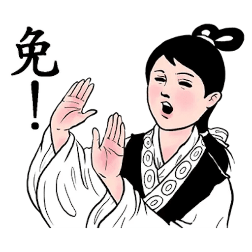 Gongwo - Sticker 26