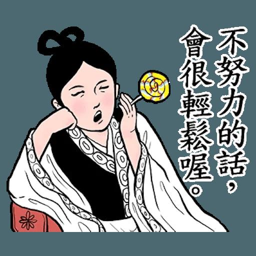 Gongwo - Sticker 2