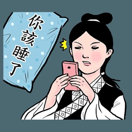 Gongwo - Sticker 28