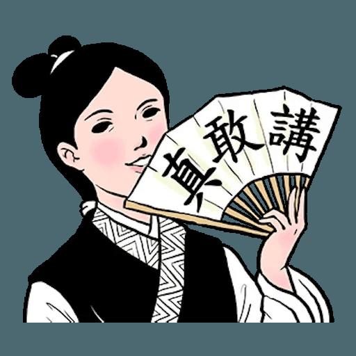 Gongwo - Sticker 21