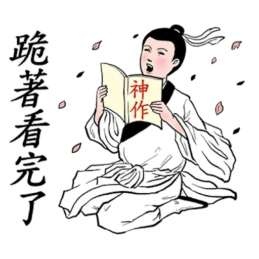 Gongwo - Sticker 29