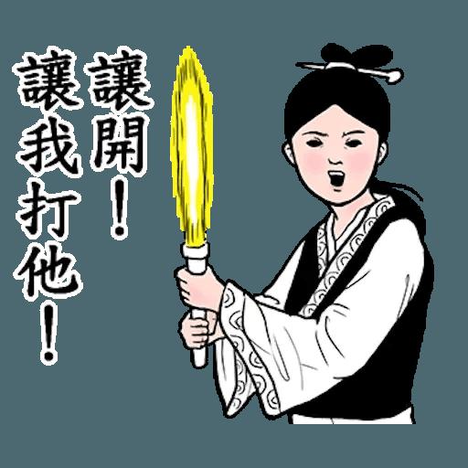 Gongwo - Sticker 4