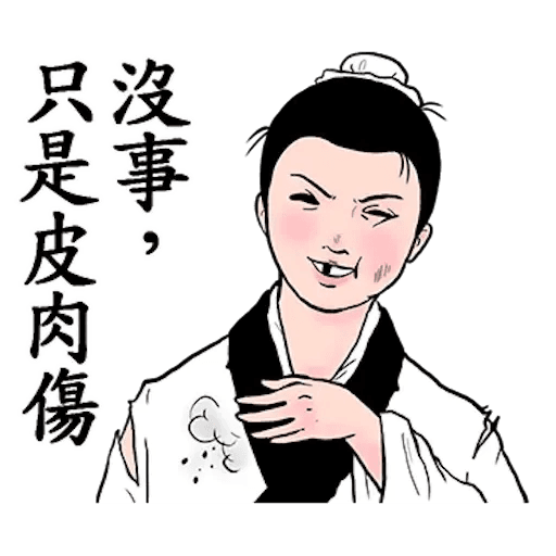 Gongwo - Sticker 20