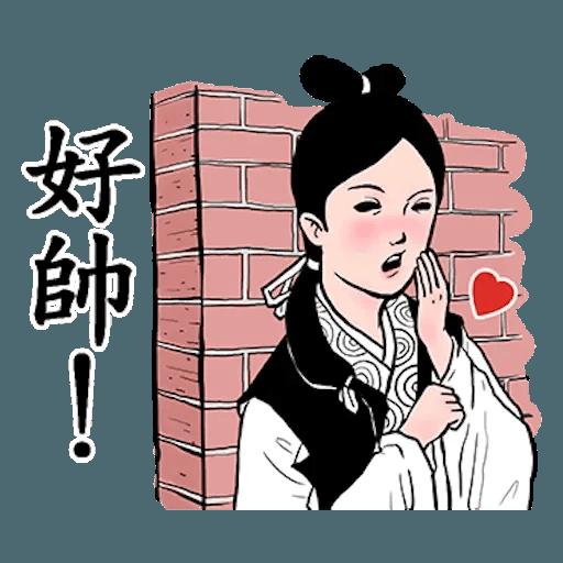 Gongwo - Sticker 25