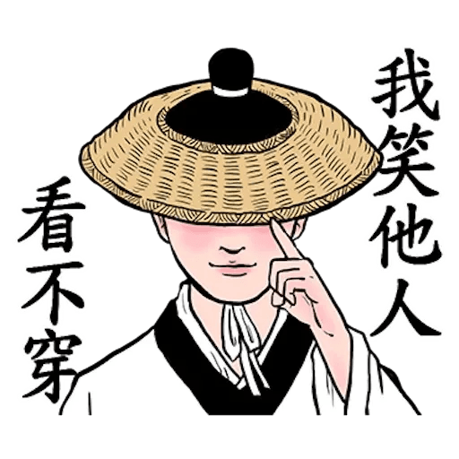 Gongwo - Sticker 1