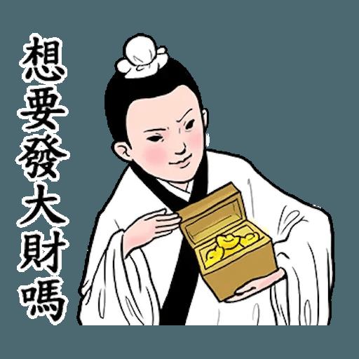 Gongwo - Sticker 5