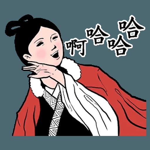Gongwo - Sticker 27