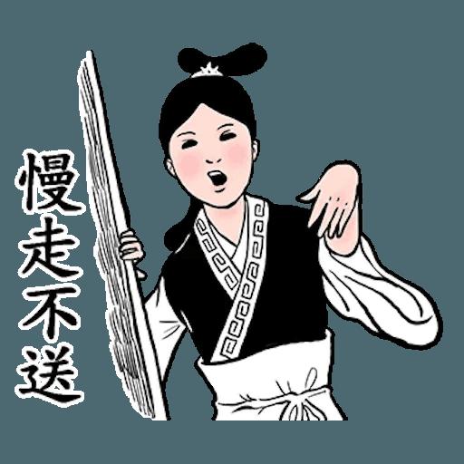 Gongwo - Sticker 8